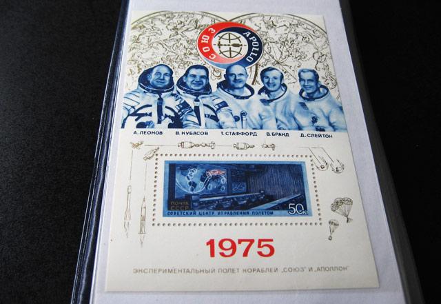 前苏联宇航题材门票