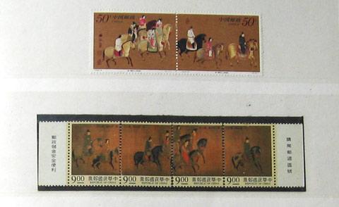 丽人行邮票