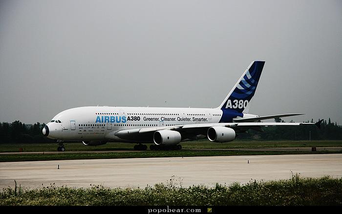 空客(AIRBUS) A380