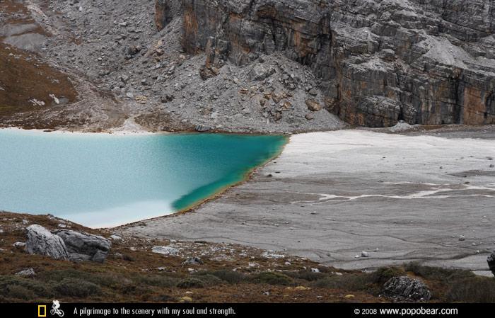 牛奶湖的色彩
