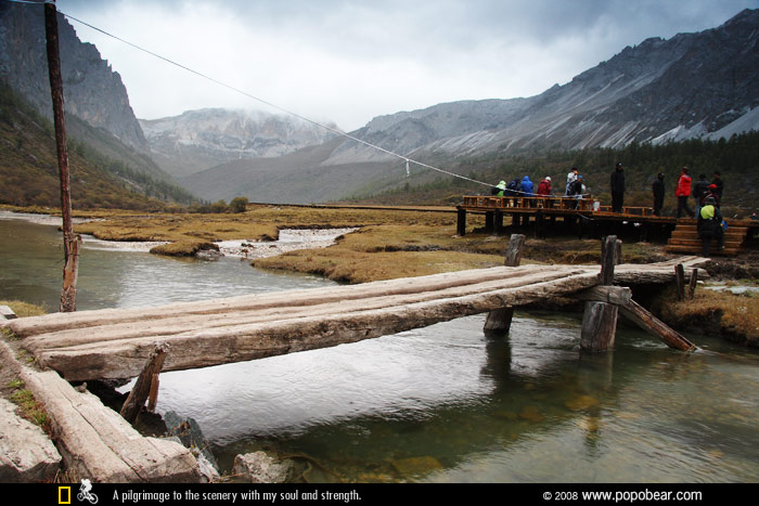亚丁景区的小桥