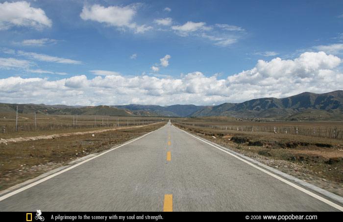 G217国道